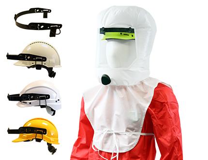 e-breathe Multi-Hood und Helmhalterung
